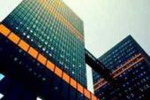 Как выбрать бизнес центр начинающему предпринимателю