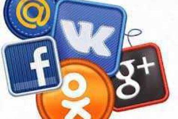 Создавайте свой бизнес в социальных сетях. Думаете сложно?