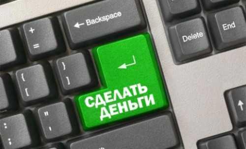 Как зарабатывать онлайн - постинг различных материалов