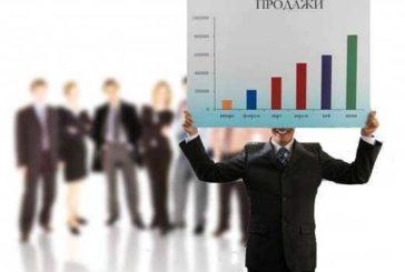 Продажа интернет-услуг — новая профессия на рынке заработка