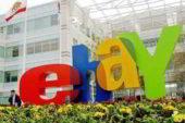 Партнерская программа Ebaytoday — двойной доход