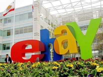 ebay сервис