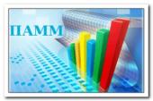 ПАММ инвестирование – насколько это выгодно?