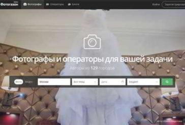 Заработок на фото и видео — еще один ресурс