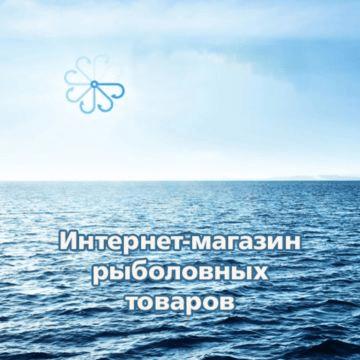 Как создать интернет-магазин рыбацких снастей?