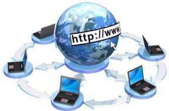веб хостинг