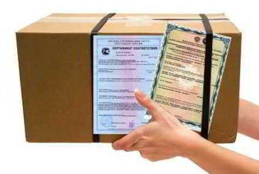 Обязательная сертификация — какой продукции это требуется