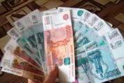 Кредит и микрозайм как заработок и вид дохода
