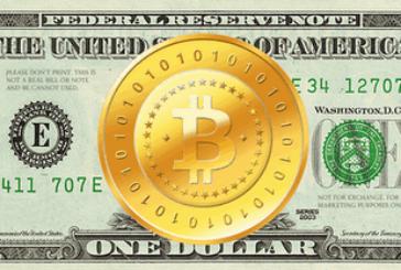 Обмен биткоинов – как виртуальные деньги делают деньги реальные